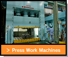 Press Work Machines