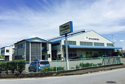 Kurume Factory