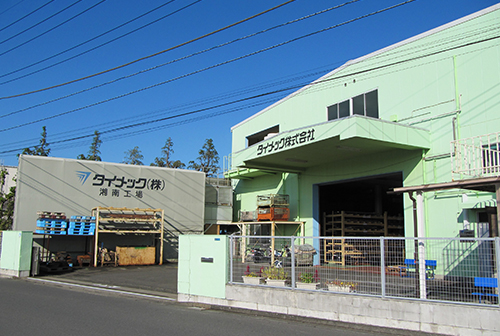 Shonan Factory